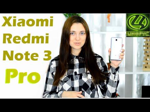 Купить телефоны meizu по халве с доставкой по всей беларуси можно в интернет-магазине евросеть уже. Meizu m6 note 3gb/32gb (золотой).