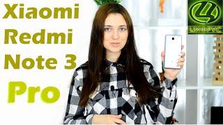 Обзор XIAOMI REDMI NOTE 3 PRO - Стоит ли покупать?(Лучшие цены на XIAOMI REDMI NOTE 3 PRO в интернет-магазине Цифрус: http://www.cifrus.ru/search.php?search_1=NOTE+3+PRO С удовольствием ..., 2016-05-06T08:05:07.000Z)