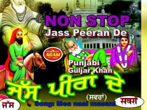 NON STOP Jukebox Islamic Punjabi jass song | Peer Malerkotla jass | Guljar khan | official
