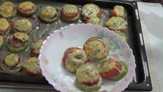 Кабачки в духовке с колбасой, помидорами, сыром-быстро, вкусно.