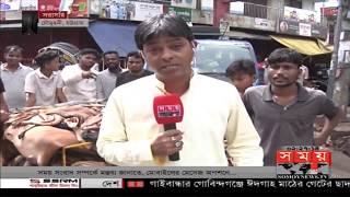 'ট্যানারি মালিক ও আড়তদাররা সঠিক দাম দিচ্ছেন না' | Leather | Somoy TV