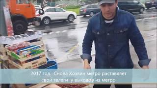 видео Новостройки у метро Тропарево от 1.97 млн руб в Москве