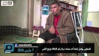 مصر العربية | فلسطيني يواصل إمامة أحد مساجد درعا رغم الإعاقة ونزوح الناس