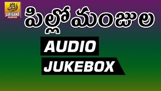 Pillo Manjula Full Songs Jukebox || Telangana Folk songs