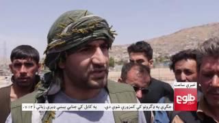 LEMAR News 18 July 2016 / ۲۸ د لمر خبرونه ۱۳۹۵ د چنګاښ