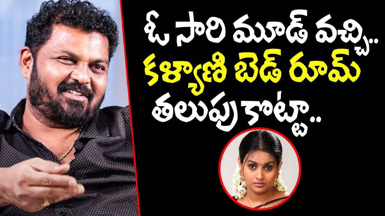 Download Bigg Boss 4 Surya Kiran Shares Divorce Incident With Kalyani | Surya Kiran Interview | Nagarjuna