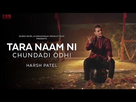 Tara Naam Ni Chundadi Odhi - Harsh Patel | Garbo 2k17