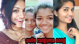 Pathalum Pathenadi Pullerenguma | Tik Tok Trending song