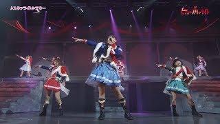 3/7 2ndシングル「スタァライトシアター」&6/27 舞台公演Blu-ray発売記念 PV thumbnail