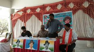 The Great Freedom Fighter Sri Bhagathsingh