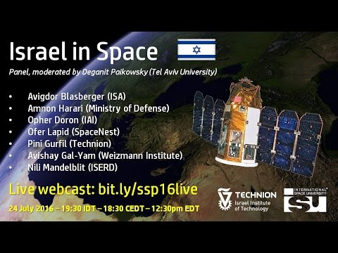 ISU SSP16 - Israel in Space Panel