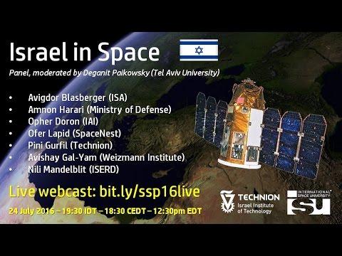 ISU SSP16 - Israel In Space Panel