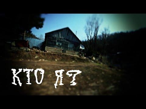 Я – зомби (1 сезон) смотреть онлайн бесплатно