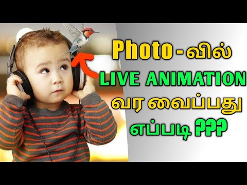 How To Make Live Animation In Images And Photos
