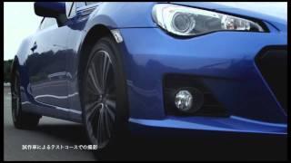 subaru brz concept sti movie and track test drive