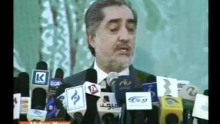 Afghan News: Ahmad Zia Masood