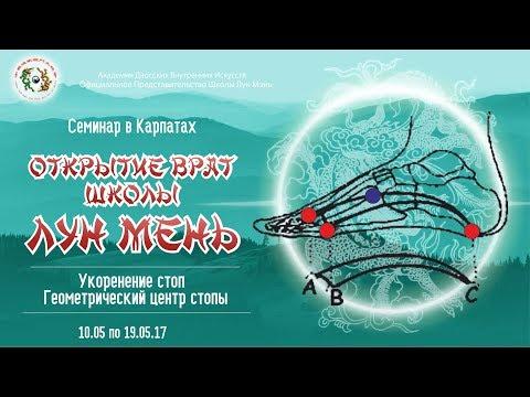 знакомства украина запорожье