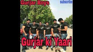 New gujjar song 2018 Gurjar ki yaari