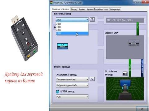 Драйвера для звуковой карты creative windows 10 youtube.