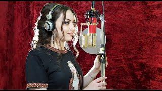 Download Եվա Եգանյան -Պարերգեր \ Yeva Yeganyan - Parerger Mp3 and Videos