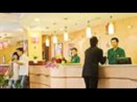 Hotel Ibis (Hangzhou Xiasha)