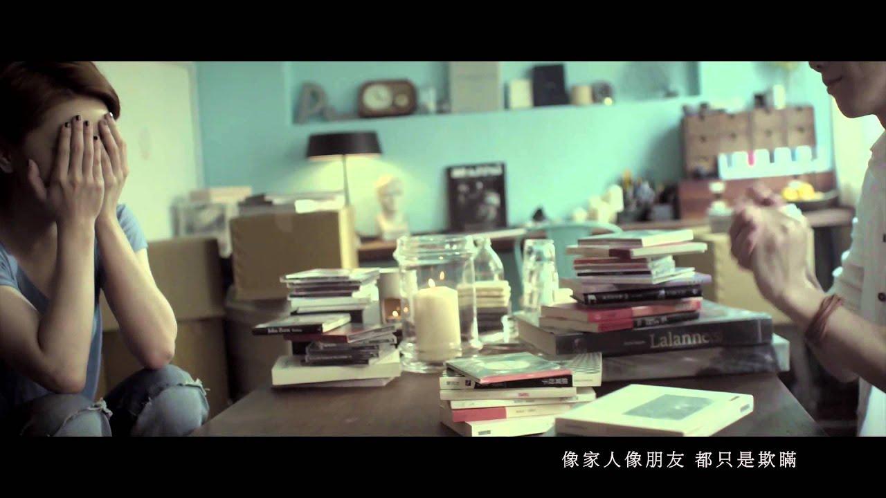 徐佳瑩LaLa ' 不難 ' 官方版[HD]MV (Official Music Video)