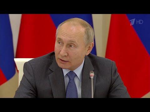 Владимир Путин назвал