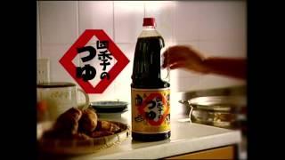2015.3.28、「四季のつゆ」「鶏三昧」