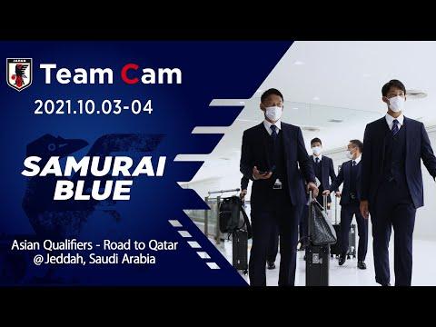 【Team Cam】2021.10.03-04 サウジアラビア戦の地、ジッダへ