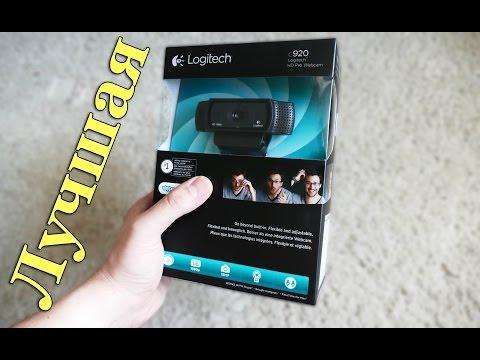 0 - Веб-камера для комп'ютера