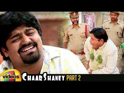 Gullu Dada Adnan Sajid Khan Chaar Shaney Full Movie  Part 29  Moin Shah, Altaf Hyder, Bhavana