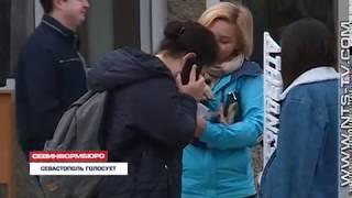 18.03.2018 Председатель ЗС Екатерина Алтабаева и вице-спикер Александр Кулагин проголосовали