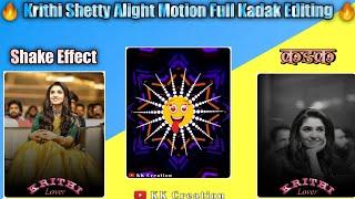 Bajre Ka Sitta New Trending Editing   #Alightmotionediting   #Trendingsong   #K K Creation  