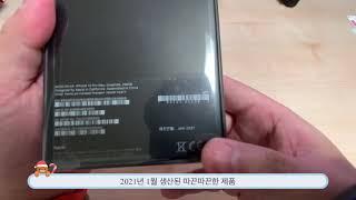 아이폰 12 프로맥스 언박싱(iPhone 12 proM…