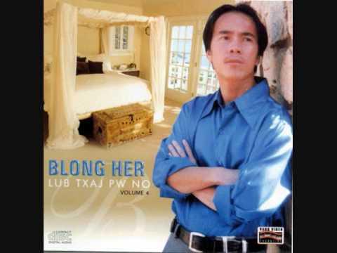 Blong Her - Nkauj Hmoob