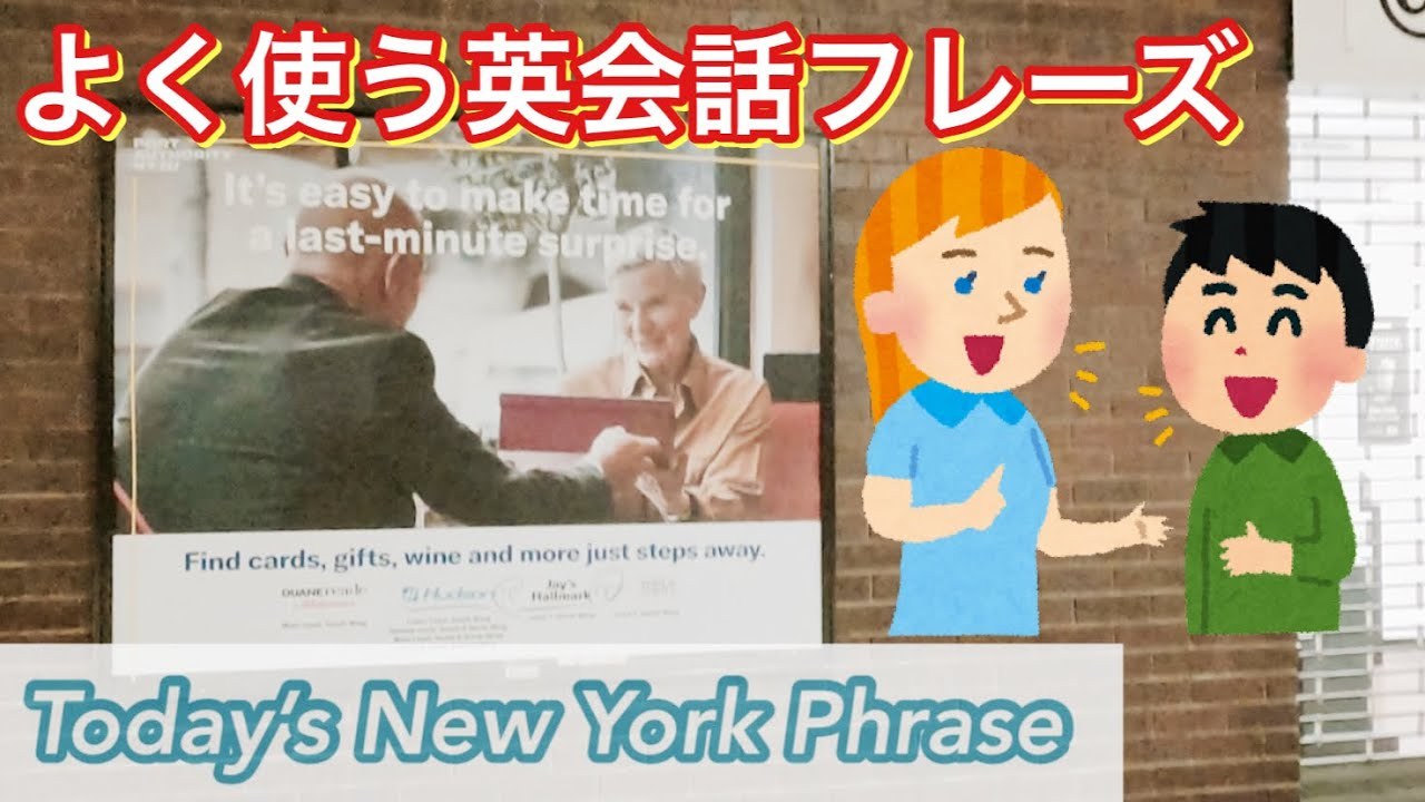 Learning English/英語のフレーズ: It's easy to make time for
