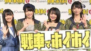AKB48横山由依、ゲームは「めちゃめちゃ弱い」 横山由依 検索動画 18