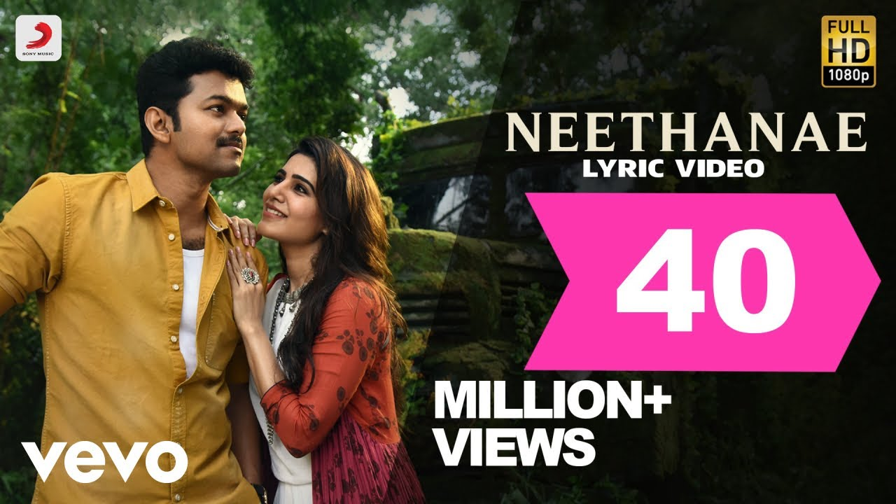 Mersal - Neethanae Tamil Lyric Video | Vijay, Samantha | A R Rahman | Atlee  - YouTube