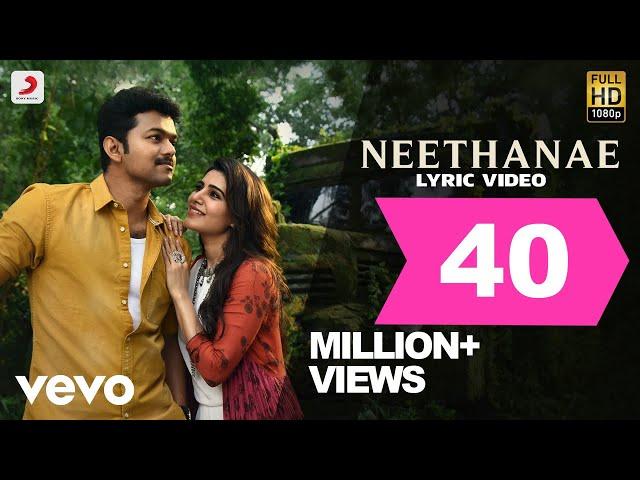 Mersal - Neethanae Tamil Lyric Video   Vijay, Samantha   A R Rahman   Atlee
