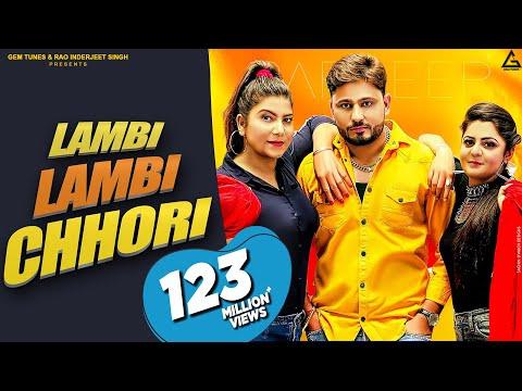 Lambi Lambi Chori | College Aali Chori | Pardeep Boora| Pooja Hooda| Ashoka Deswal | Parul Khatri
