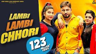 Lambi Lambi Chori | College Aali Chori | Pardeep Boora | Pooja Hooda | Ashoka Deswal | Parul Khatri
