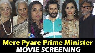 Mere Pyare Prime Minister की Special Screening | Anjali Patil, Nachiket Purnapatre, Rasika Agashe