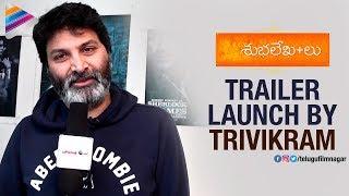 Trivikram Launches Shubhalekhalu Release Trailer | 2018 Latest Telugu Movies | Telugu FilmNagar
