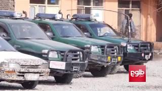 DAHLEZHA: Robbery in Kabul Probed