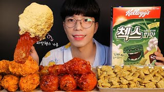 SUB) 파맛첵스 맛있게 먹는 방법 알려드림,  GREEN ONION CEREAL+BBQ CHICKEN=WOW, ASMR MUKBANG!