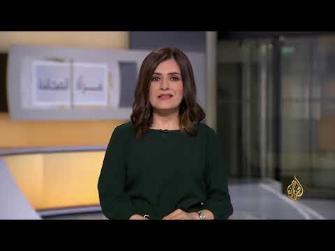 مرا?ة الصحافة الثانية 2018/9/23  - نشر قبل 3 ساعة