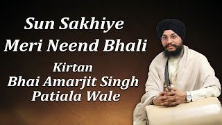 Babli Singh - Gurbani - Sun Sakhiye Meri Neend Bhali - Bhai Amarjit Singh Patiale Wale - Kirtan 2020