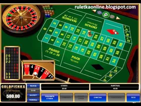Система и стратегия игры на рулетке: контр Мартингейл