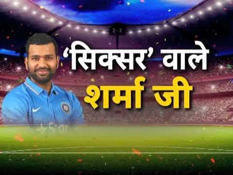 India vs Australia ODI series: Rohit Sharma century at Sydney | सिक्सर वाले शर्मा जी