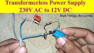 Sans transformateur d'Alimentation (230V AC 12V DC) बिना ट्रांसफार्मर 230V AC को 12V DC में बदलें